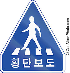 Korea Traffic Safety Sign with the words: Crosswalk