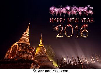 2016 Happy New Year Fireworks celebrating over Sukhothai...