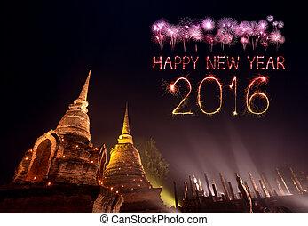 2016 Happy New Year Fireworks celebrating over Sukhothai...