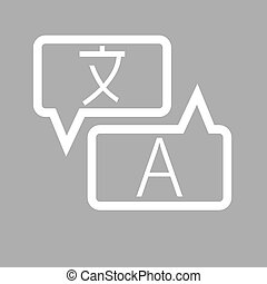 Translate, language, dictionary icon vector image Can also...