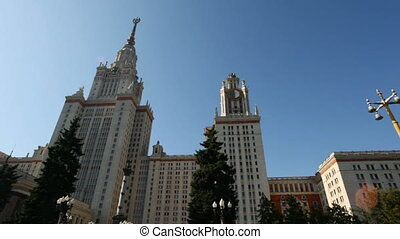 MOCSOW - SEPTEMBER 5: Riding past Moscow State University...