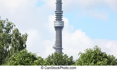 MOSCOW - JUNE 7: Ostankinskaya TV tower from bottom to top...