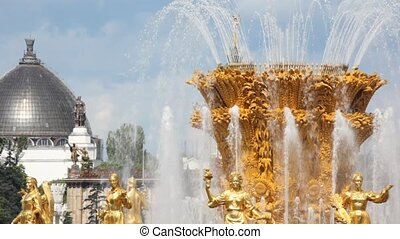 top of fountain friendship at All-Russia Exhibition Centre,...