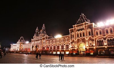 Illuminated GUM on Red Square in Moscow