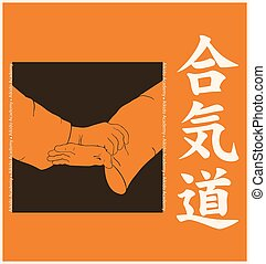 Booklet of hand of fighters and hieroglyph of Aikido
