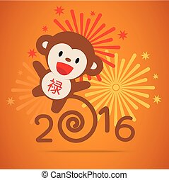Chinese New Year - Greeting card vector design with monkey...