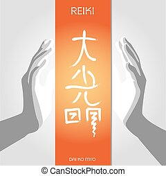 Basic CMYK - Symbols Reiki signs of light and spiritual...
