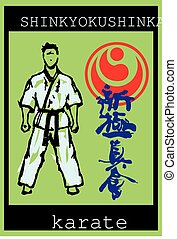 karate shinkyokushinkai poster