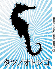 Seahorse Abstract Background