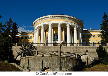International Center of Culture and Arts October Palace,...