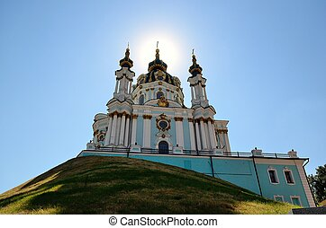 St Andrews Church, Kiev - St Andrews Church in Kiev, Ukraine...