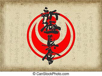 karate shinkyokushinkai certificate - karate...