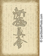 karate shinkyokushinkai texture - karate shinkyokushinkai...