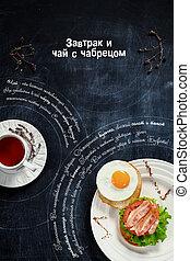 Tea and breakfast on a blackboard
