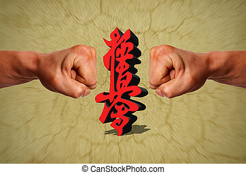 karate mma power strong fist logo