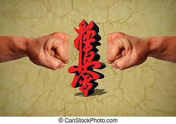 karate mma power strong fist logo