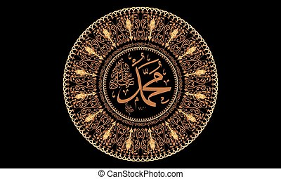 Ornate vector plate with eastern, arabic style circular...
