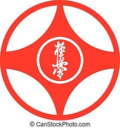 Symbol karate kyokushinkai Kanku