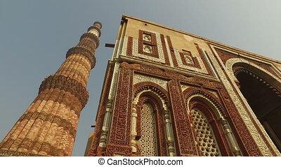 Qutub Minar tower - India - Vertical pan of the Qutub Minar...