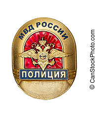 Breastplate of Russian police officer isolated on a white...