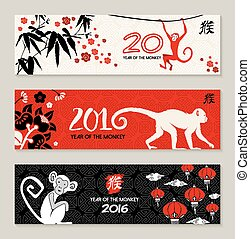 Chinese new year 2016 banner set tr - 2016 Happy Chinese New...