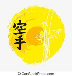 Hieroglyph of Karate on a yellow background