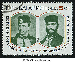 postmark - BULGARIA - CIRCA 1988: 120th anniv of the deaths...