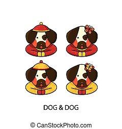 新しい, 幸せ, 犬, 中国語, 年