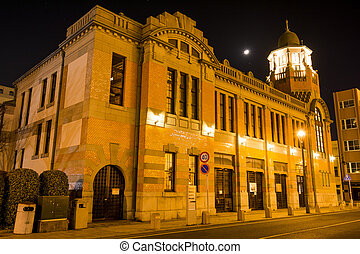 Historical building - Former Osaka merchant ship building...