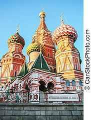 St. Basil's Cathedral Moskva - St. Basil's Cathedral Russia...
