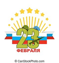 Logo for 23 February. National holiday of  armed forces in Russia. Day of defenders of  fatherland. Soldiers caps. Army protective helmet and blue beret of  special forces. Machine gun and soldier's badge. Russian tricolor flag. Salute, Fireworks. Translation in russian: 23 February.
