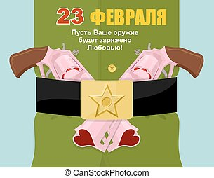 23 February. Soldiers belt. Belt buckle with star. Military uniform. Love gun. Arms of love. Postcard, poster for day of defenders of fatherland. Russian traditional festival. Text in Russian: 23 February. Let your arms would loaded with love.