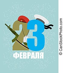 Logo for 23 February. Maroon beret, red beret and sailor Cap with ribbons. Gun and cartridge belt. Holiday in Russia for military. Patriotic event. Day of defenders of  fatherland. Greeting card. Translate text in russian: 23 February.