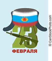 23 February Logo for military patriotic holiday in Russia...