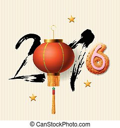 Chinese Calligraphy 2016, Lunar New Year greeting card...