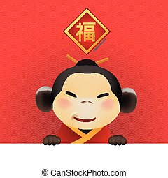 Chinese New Year card with Monkey for year 2016, vector illustration. Attached image Translation: Happy New Year.