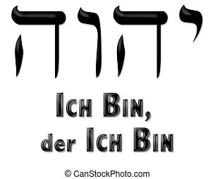 """YHWH - The God of the Jews """"YHWH"""""""