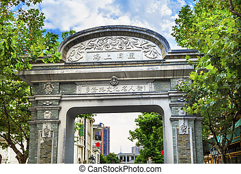 Stone Gate Old Duolon Cultural Road Hongkou District...