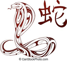 Snake as symbol for Chinese zodiac - Ornamental snake figure...
