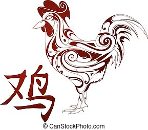 Rooster as symbol for Chinese zodiac - Ornamental rooster...