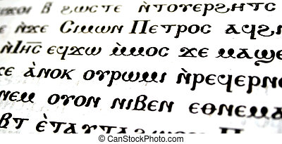 Text of sacred writing in Greek language