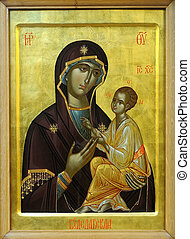 Icon of Budslav Mother of God (Mary) and child (Jesus...