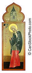 Religious russian slavonic icon of the Saint Ksenia of...
