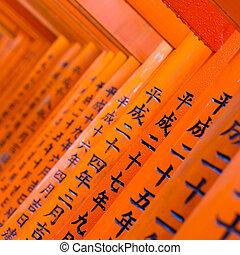 Fushimi Inari Taisha Shrine in Kyoto, Japan - Red wooden...