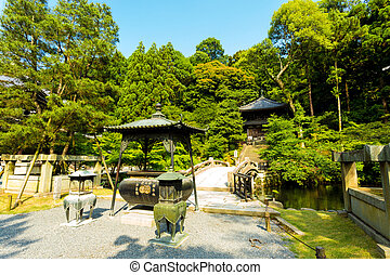 Gravel Path Stone Bridge Chion-In Temple Kyoto - Part of...