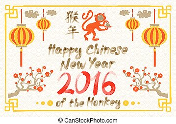 Chinese New Year design. Cute monkeys with plum blossom in traditional chinese background.