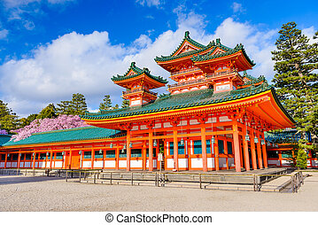 Heain shrine of Kyoto - Kyoto, Japan at Heian Shrine during...