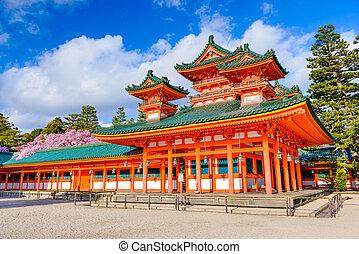 Heain shrine of Kyoto