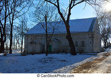 park with the Mazepa's house in Chernihiv, Ukraine