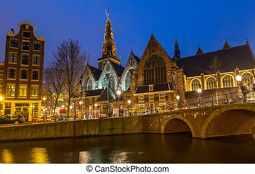 Amsterdam old church